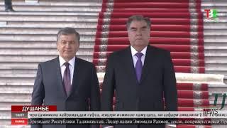 Государственный визит главы Узбекистана ...