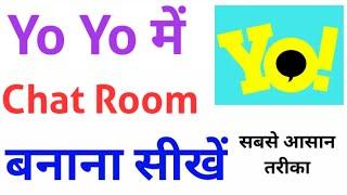 Yoyo app mein chat room Kaise banaen | How to create chat room Yoyo app | chat room kaise open Karen screenshot 3