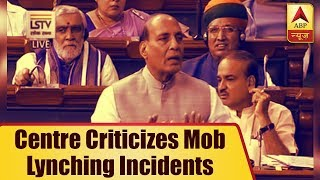 Centre Criticizes Mob Lynching Incidents In Parliament While BJP Ruling States Remain inactive
