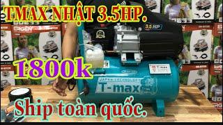Máy nén khí bơm hơi mini TMAX NHẬT 3.5 HP 1800k  nhớt siêu mạnh mẽ