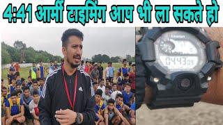 4:41 आर्मी टाइमिंग बेस्ट आई और पुरा ग्रुप 5:28 में जय हिंद Special force Kapil 9691007672