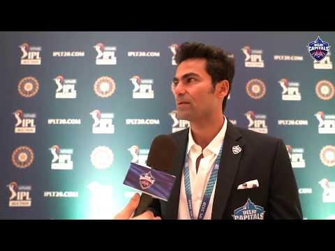 Post IPL 2020 Auction Interview - Mohammad Kaif