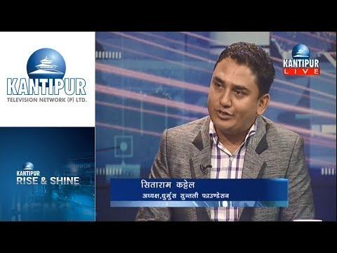 Sitaram Kattel interview in Rise & Shine on Kantipur Television