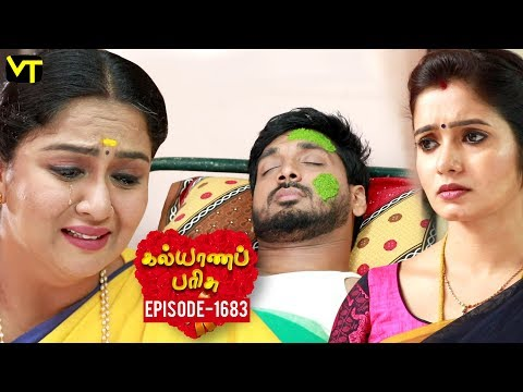 Kalyana Parisu Tamil Serial Latest Full Episode 1683 Telecasted on 14 September 2019 in Sun TV. Kalyana Parisu ft. Arnav, Srithika, Sathya Priya, Vanitha Krishna Chandiran, Androos Jessudas, Metti Oli Shanthi, Issac varkees, Mona Bethra, Karthick Harshitha, Birla Bose, Kavya Varshini in lead roles. Directed by P Selvam, Produced by Vision Time. Subscribe for the latest Episodes - http://bit.ly/SubscribeVT  Click here to watch :   Kalyana Parisu Episode 1682 https://youtu.be/OXQAJ6OqVUQ  Kalyana Parisu Episode 1681 https://youtu.be/Brr_RySuae4  Kalyana Parisu Episode 1680 https://youtu.be/8jD3mSpdSIg  Kalyana Parisu Episode 1679 https://youtu.be/9yEhmOpy_kY  Kalyana Parisu Episode 1678 https://youtu.be/510YpxlKGCs  Kalyana Parisu Episode 1677 https://youtu.be/3ZMx-sQIxDg  Kalyana Parisu Episode 1676 https://youtu.be/ZBOglV5c_U4  Kalyana Parisu Episode 1675 https://youtu.be/TkZlBKWzMG4  Kalyana Parisu Episode 1674 https://youtu.be/H8Pc7qt4P14  Kalyana Parisu Episode 1673 https://youtu.be/QMHms7LAcoU  Kalyana Parisu Episode 1672 https://youtu.be/4T5oojKGgiU  Kalyana Parisu Episode 1671 https://youtu.be/Gj6w05tpAj8    For More Updates:- Like us on - https://www.facebook.com/visiontimeindia Subscribe - http://bit.ly/SubscribeVT