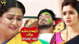 KalyanaParisu 2 - Tamil Serial | கல்யாணபரிசு | Episode 1683 | 14 Sep 2019 | Sun TV Serial