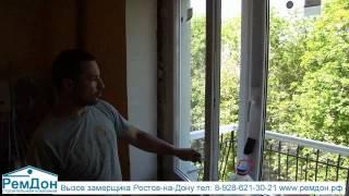 видео Отзывы на пластиковые окна в Ростове-на-Дону