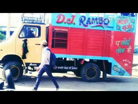 Dj Rambo theme song