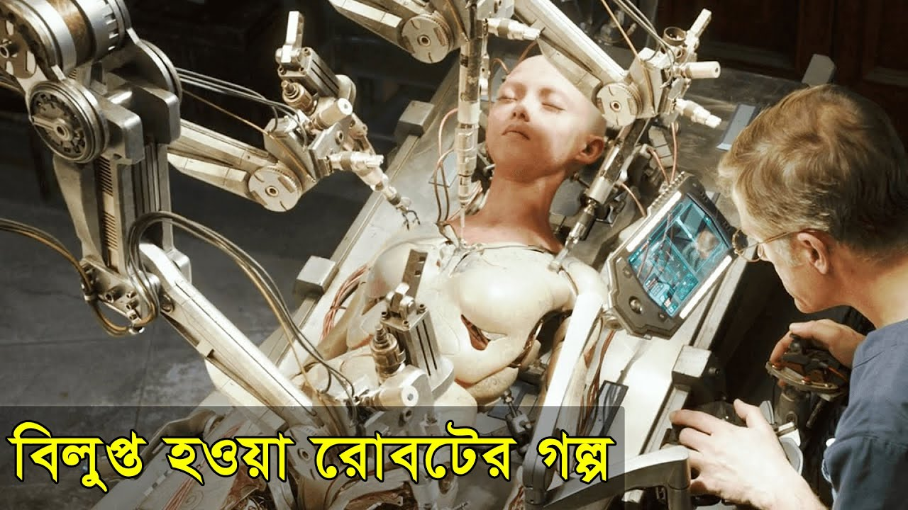 Download ALITA: Battle Angel (2019) এর বাংলায় explanation |  Battle Angel Alita Film Summarized in Bangla