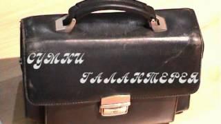 RENAPUR - бальзам для кожаных изделий(, 2013-11-12T18:44:42.000Z)