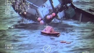 Four Rescued from Sinking Fishing Vessel in Gulf of Alaska - June 10, 2015