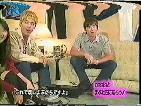 "Oasis - Don't Go Away  (""まぶだち"" Mabudachi, Japanese TV Show 20th February 1998)"