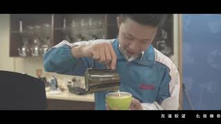 香港紅卍字會 大埔卍慈中學 - 亮點 MV 完整版