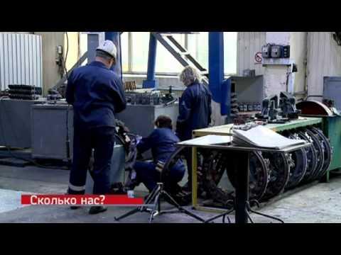 Слесари по ремонту подвижного состава