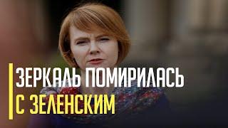 Срочно! Лана Зеркаль рассказала, как добиться мира от Путина, - об этом нюансе все забыли