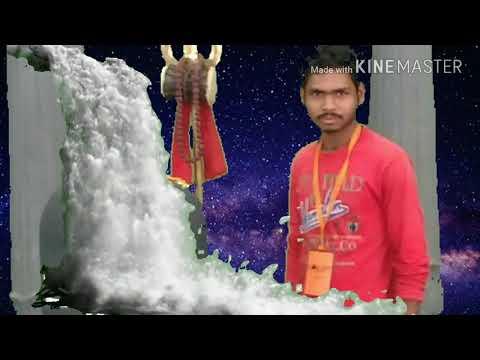 Om Namah Shivaya ringtone Bahubali