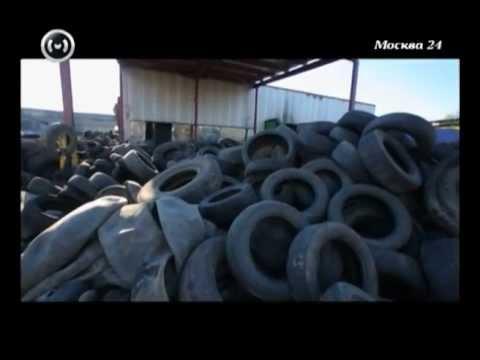 """""""Познавательный фильм"""": утилизация автомобильных шин"""