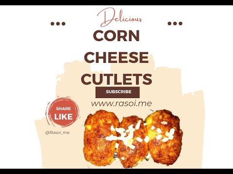 Corn Cheese cutlets Recipe | Corn cutlets Recipe Rasoi.me By Martina Motwani