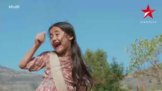 Kullfi Kumarr Bajewala | ABC Song