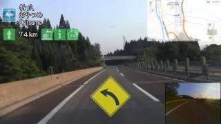 5to6 20130815 東北道 上り 高舘PA→田山PA to 湯瀬PA