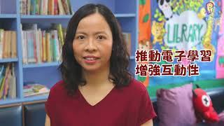 Publication Date: 2017-11-09 | Video Title: 【校長有話兒】林淑芳校長 專訪(Part 2)