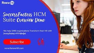 Sap successfactors hcm suite overview (shorter video)