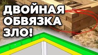 видео Строительство загородных каркасных домов