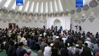 Friday Sermon 24th May 2019 (Urdu): Khilafat and Obedience