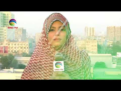 TAG TV Pakistan News Bureau 7 Feb 2018