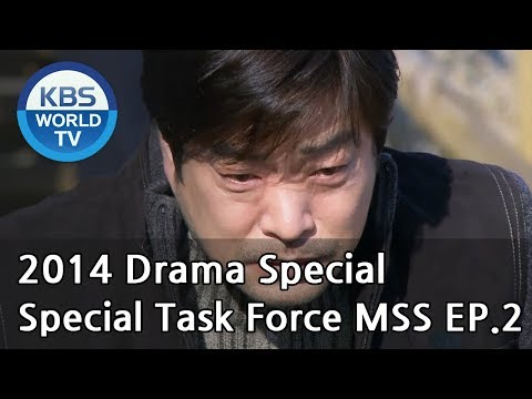 Special Task Force MSS | 특별수사대 MSS  - Part 2[2014 Drama  Special / ENG / 2014.08.08]