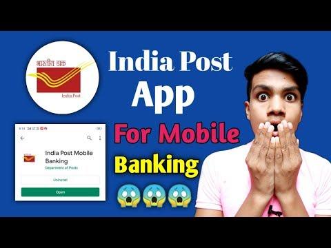 India Post Net Banking | India Post App | Saving For India Post Banking | Mobile Banking