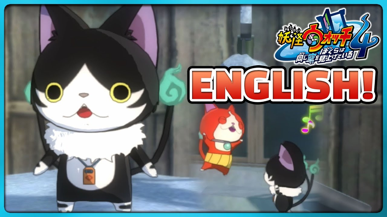 Yo Kai Watch 4 English Nekomata And Kappa Shadowside Yo Kai