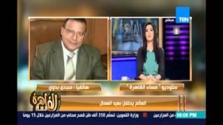 نائب رئيس اتحاد نقابات العمال: مفاجأة عيد العمال تشغيل مصانع مصر مرة أخرى