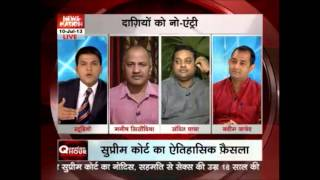 Question Hour: MPs, MLAs will be disqualified on date of conviction: Supreme Court - Part 3