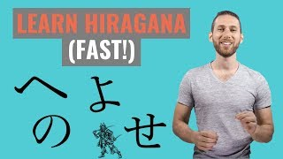 Learn Hiragana: Simple 3 Step Process To Learn ALL Hiragana (FAST)