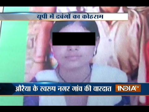Shocking! Minor Girl Gang-raped and Set on Fire Alive in Uttar Pradesh