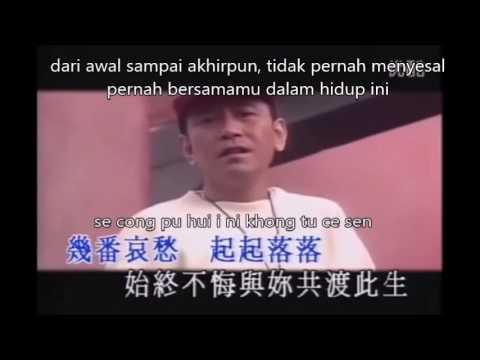 huang huen   Luo Wen (lirik dan terjemahan)