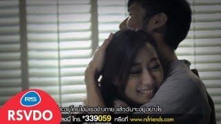 รักมากเท่าไหร่ ใจเจ็บเท่านั้น : Nutty | Official MV