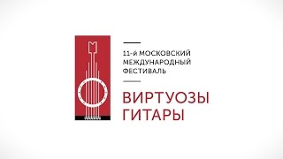 Ricardo Gallen - Classical guitar masterclass (at Guitar Virtuosos 2016, Moscow) #2(http://guitarmag.net == Classical guitar virtuoso Ricardo Gallen, Spain, runs the public master class as the part of the additional program of the Moscow ..., 2016-09-01T10:05:58.000Z)