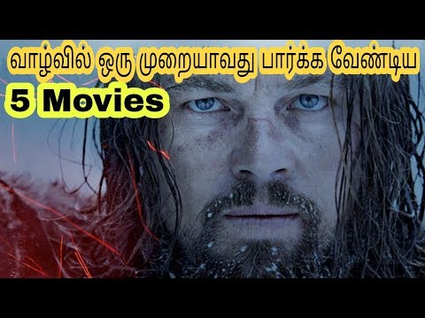 5 Hollywood Movies You Should Must Watch Before You Die Tamil Life Changing Movies