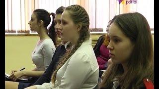 В Сочи прошел  семинар по развитию ученического самоуправления