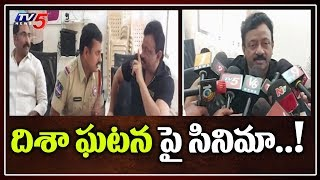 Sensational Director RGV Next Movie on Disha Incident | Varma in Shamshabad Police Station