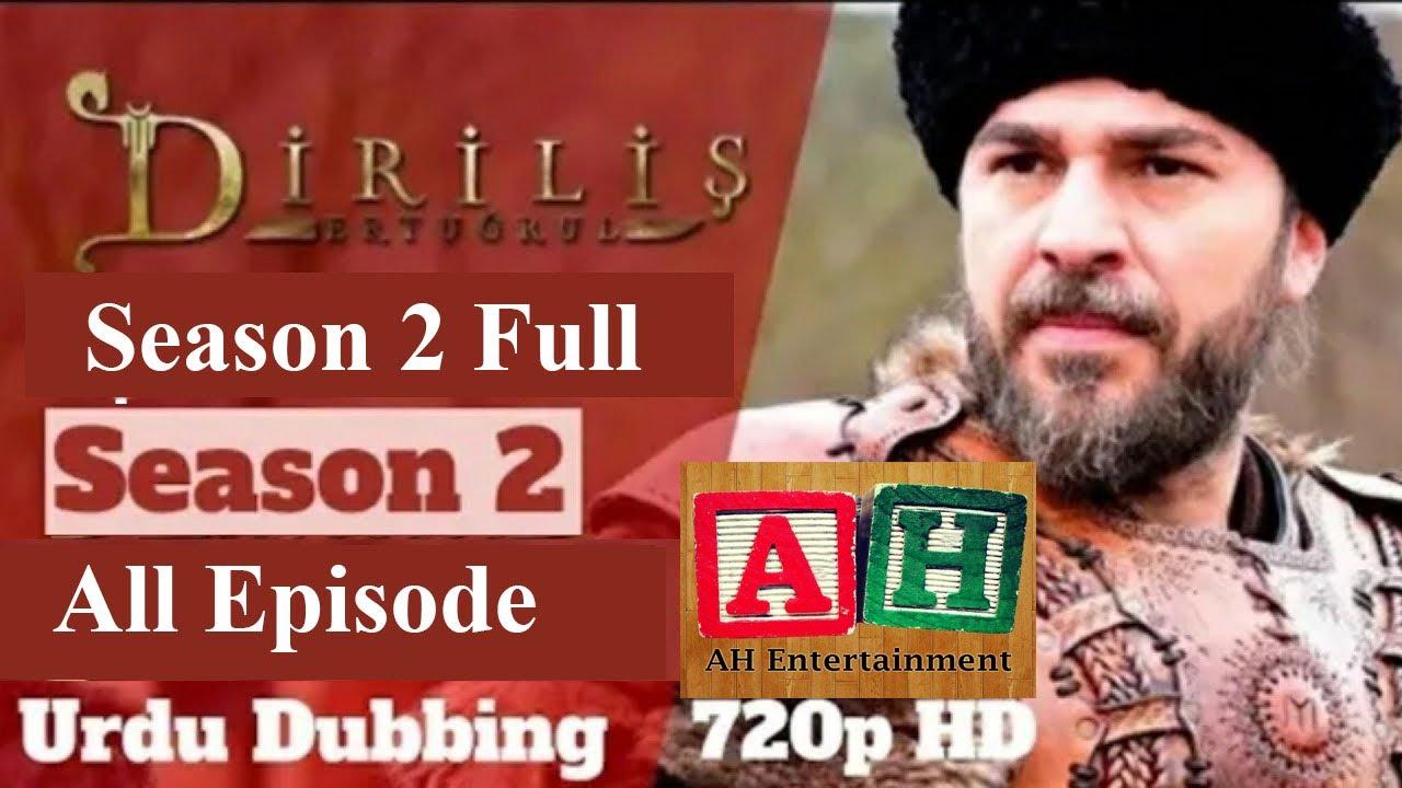 Ertugrul Ghazi Season 2 Full in Urdu | Dirilis Ertugrul