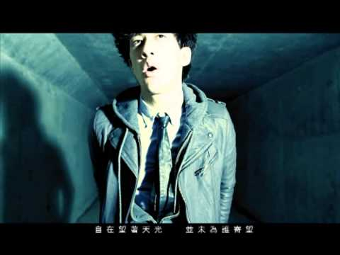 李治廷 Aarif Lee - 獨行俠Official MV [今天開始] - 官方完整版
