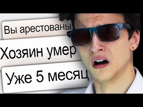 ЛОВЛЮ ПЕДОФАЙЛОВ В ОДНОКЛАССНИКАХ 2 | Инет-патруль #2