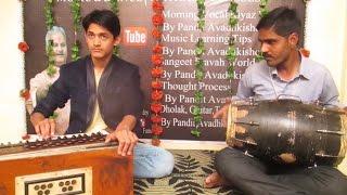 Epi - 6 Dholak Lessons by Pandit Avadhkishor Pandey (Sangeet Pravah World)