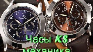 видео Мужские механические часы