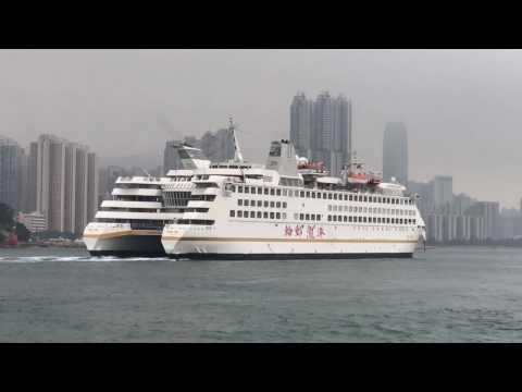 Hong Kong Casino Cruise Liner Entering Hong Kong