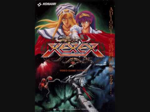 Konami Kukeiha Club The Konamic Game Freaks