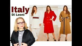 Пальто из Италии! Новинки Di Leoni для всех)))
