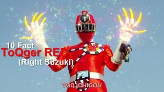 Toqger Right Suzuki [Red ToQ 1gou] - Every Sentai is Unique